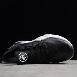 Nike Huarache E.D.G.E. TXT QS Black White Shoes Best Price 4